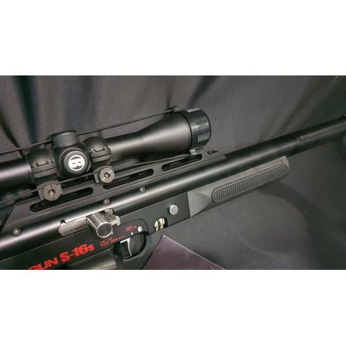 PCP Logun S-16s, кал.5.5 (Лицензия)