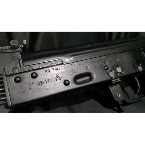 КО - 74 - РТ, кал. 5,45х39