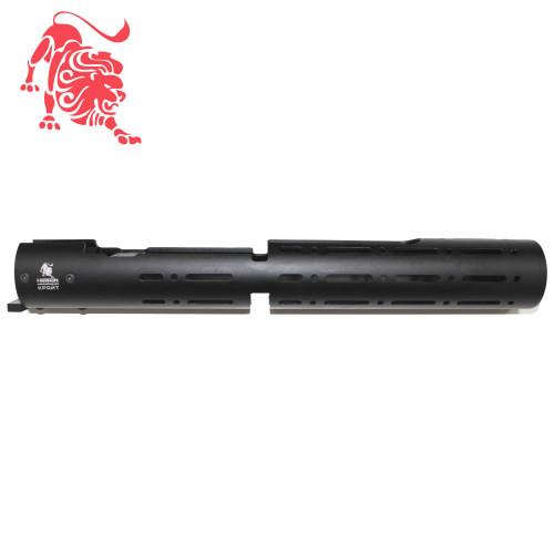Цевьё трубчатое, вывешенного типа (КРАЙТ) (ВПО-148), диаметр 50мм., длина 350мм. СВ