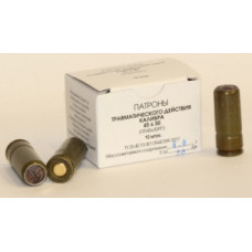 45х30 травматический патрон (12 шт) (ОП)