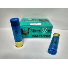 Патроны охотничьи дробовые 20/76, 32 гр.,