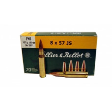 Патрон REM кал. 8 мм Mauser (8х57) (8мм MSR 170g Сore-Lokt SP) (в коробке 20 шт.)