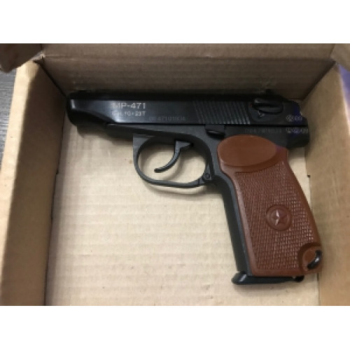 Служебный пистолет МР-471, кал.10*23Т (2009г.)