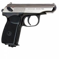 Пистолет пневматический МР-654К-24