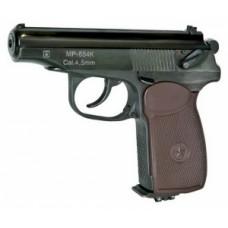 Пистолет пневм. МР-654К-20 (обн. ручка)
