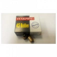 Патрон ООП 45 Rubber MAX (Техкрим) (20 шт.)