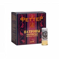 Охот. патрон ФЕТТЕР 12/70/32 №3 Пыж-контейнер Высокая скорость
