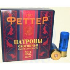 Патрон ФЕТТЕР БИОР 12/70 дробь № 5, 32гр.Высокая скорость
