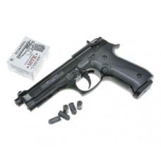 Пистолет охолощенный
