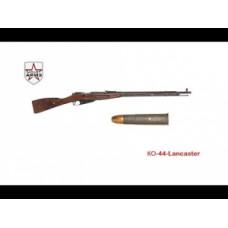 КО-44-Ланкастер калибр 9,6х53 Lancaster